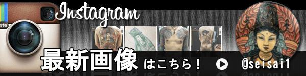 正彩instagram